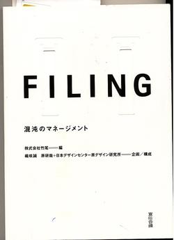 Filing_2